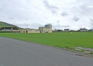 Valentia Island Observatory.
