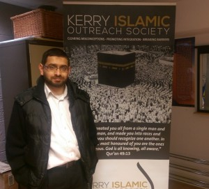 Rizwan Khan, Chairman and CEO of The Kerry Islamic Outreach Centre. Photo by Gavin O'Connor.