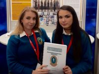 CBS And Mounthawk Students Excel At BT Young Scientist Exhibition