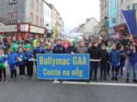 Ballymac GAA faithful in the St Patrick's Day parade. Photo by Dermot Crean