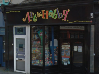 Art & Hobby Closes Its Tralee Town Centre Shop